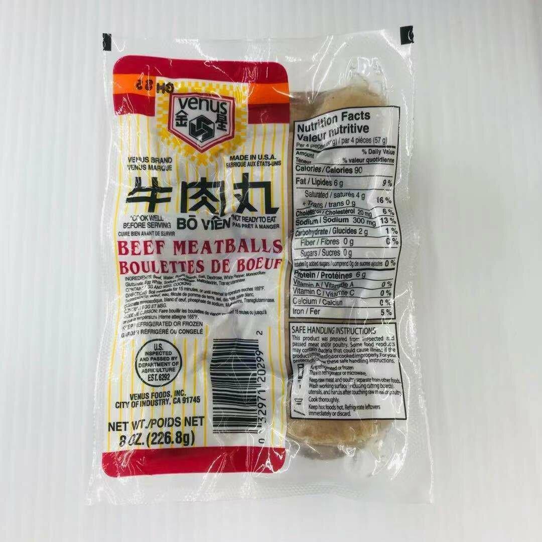 FZ【冷冻】金星 牛肉丸 8OZ(226.8g)