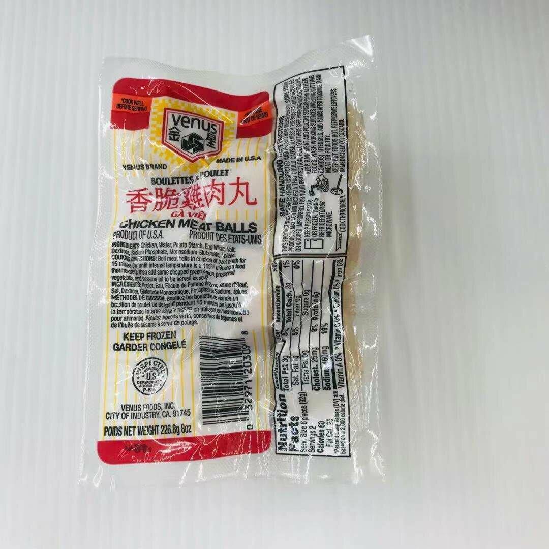 FZ【冷冻】金星 香脆鸡肉丸 8OZ(226.8g)
