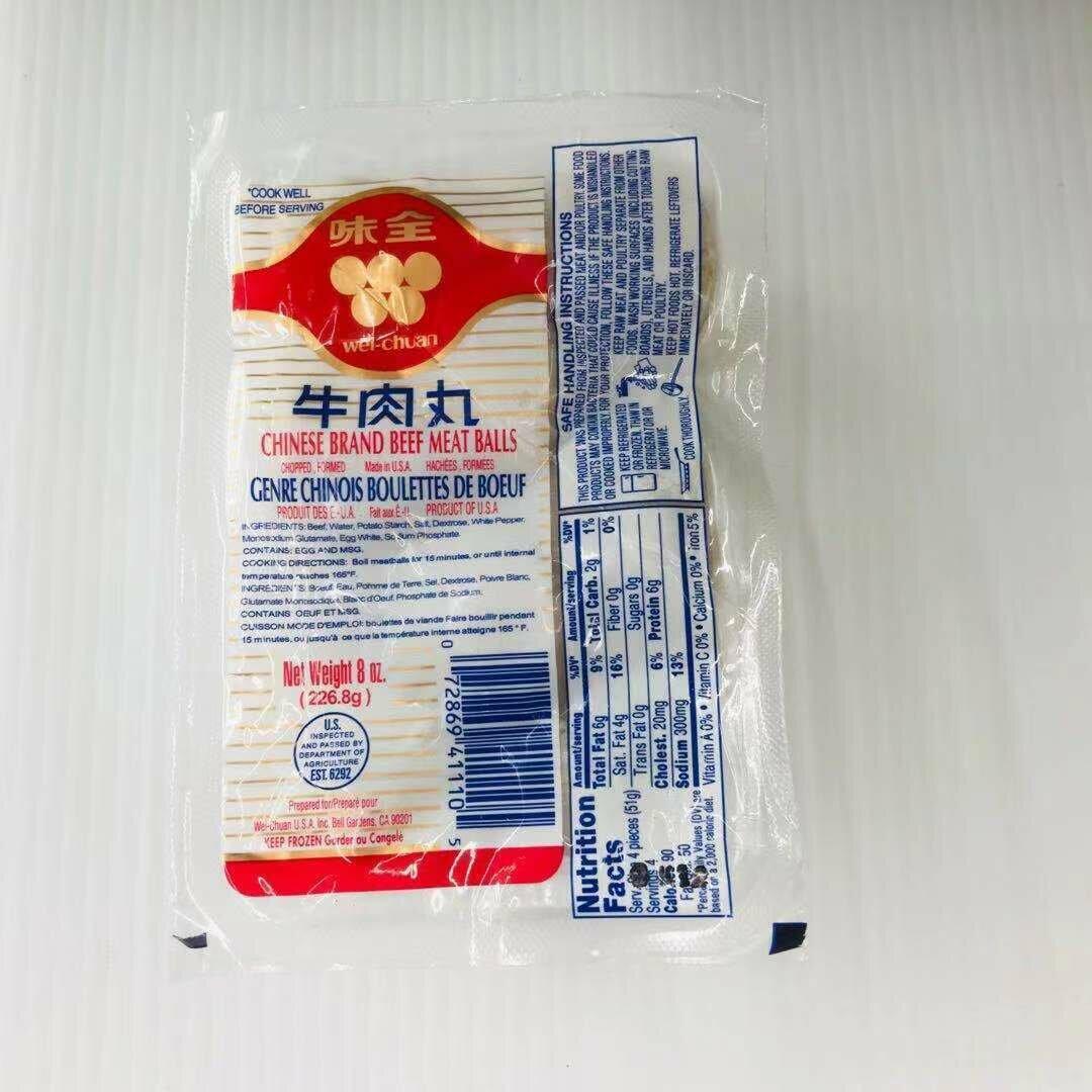 FZ【冷冻】味全 牛肉丸 8oz(226.8g)