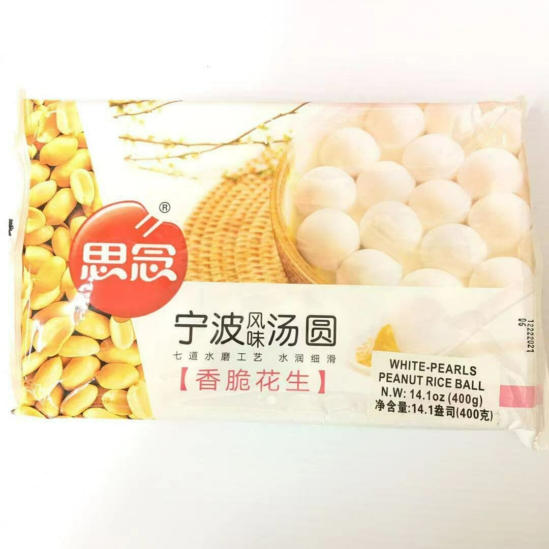 FZ【冷冻】思念 宁波风味汤圆 香脆花生 400g