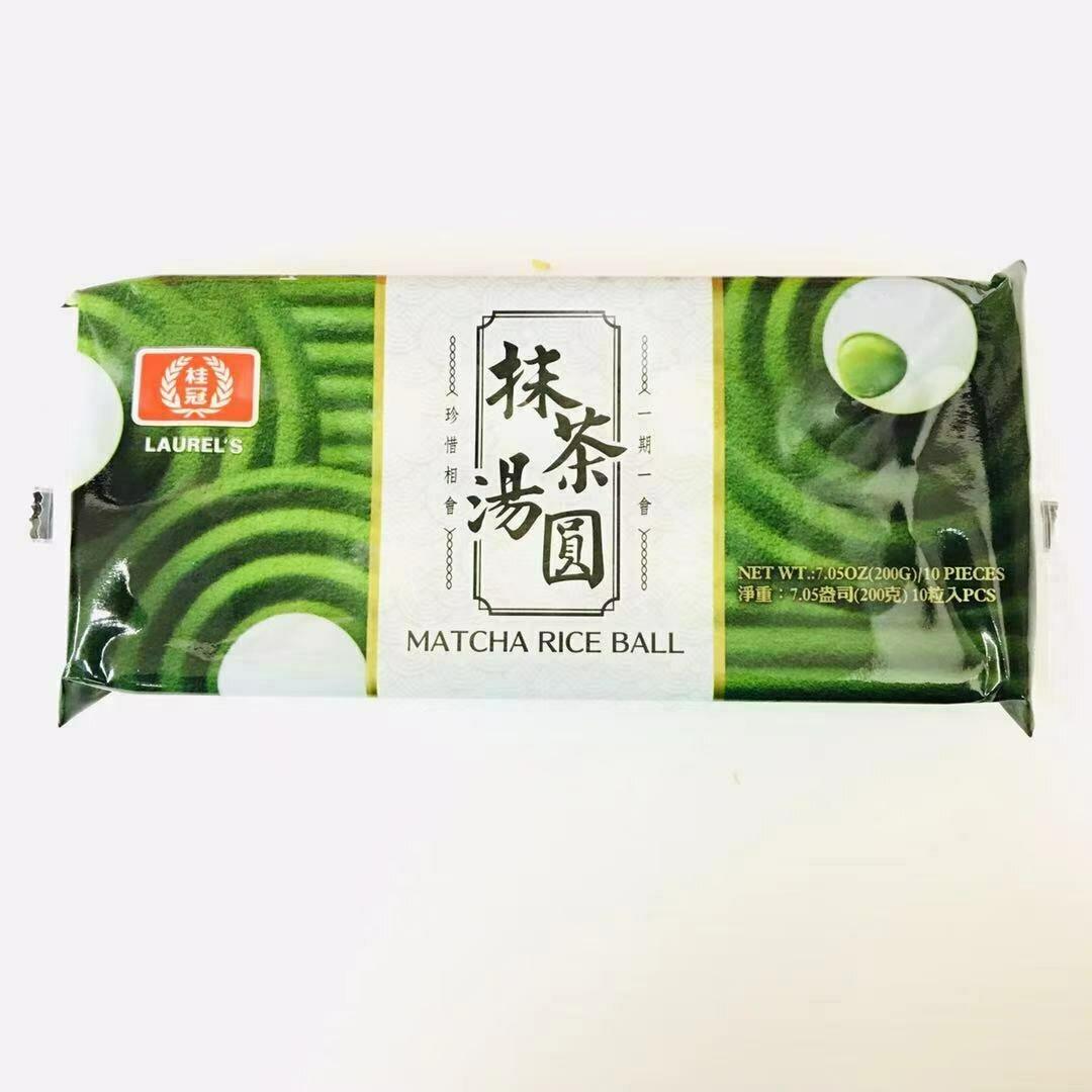 FZ【冷冻】桂冠 抹茶汤圆 200g