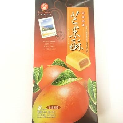 GROC【杂货】九福 芒果酥 200g