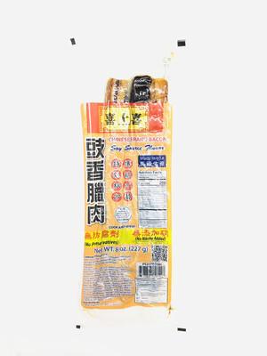 GROC【杂货】❄喜上喜 豉香腊肉 8oz(227g)