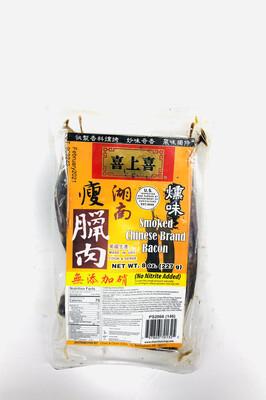 GROC【杂货】❄喜上喜 湖南熏味瘦腊肉 8oz(227g)