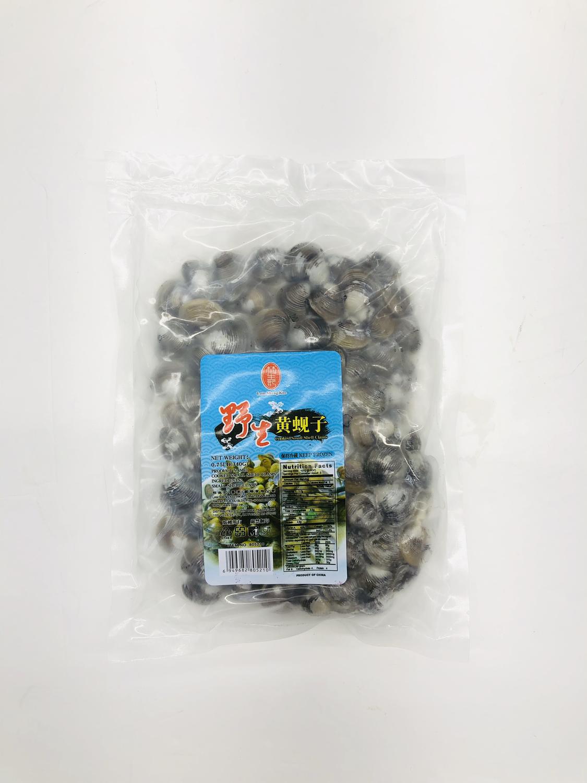 林生记野生黄蚬子 Lam Sheng Kee Cooked Small Shell Clams 0.75LB(340G)