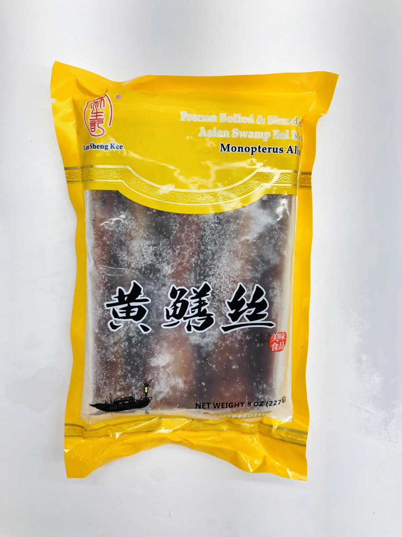 林生记黄鳝丝 Lam Sheng Kee Asian Swamp Eel Meat 8OZ(227G)