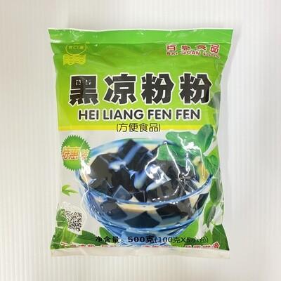 GROC【杂货】百泉食品 黑凉粉粉 500g(100gX5)