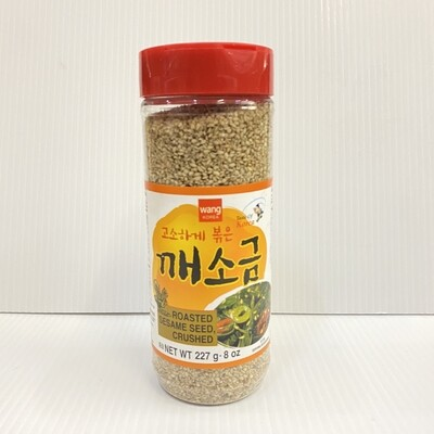 GROC【杂货】Wang韩国 炒碎芝麻 227g(8oz)
