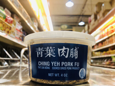 GROC【杂货】青叶肉脯 ~4oz