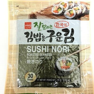 GROC【杂货】Wang 韩国烤海苔(寿司海苔) 72g(30片)