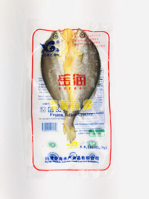 岳海醇香黄鱼鲞 Frozen Yellow Croaker 7.04 OZ(200g)