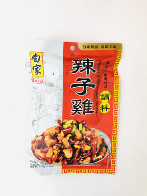 白家 辣子鸡调料 BAIJIA Seasoning for Peppery Chicken 100g(3.53oz)