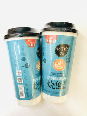 GROC【杂货】生和堂 (奶茶控)防弹咖啡味烧龟苓 209克+7毫升