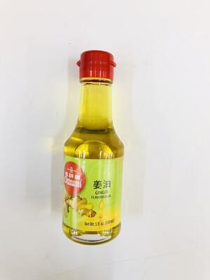 GROC【杂货】吉祥牌 姜油 5 fl.oz. (150ml)