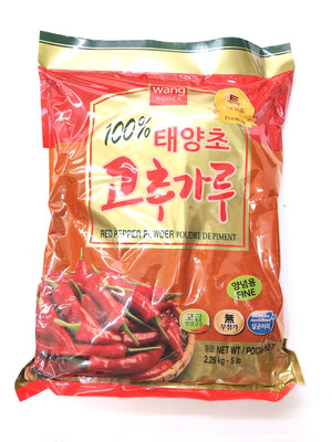 GROC【杂货】Wang KOREA 韩式辣椒粉(细) 2.26kg(5lb)
