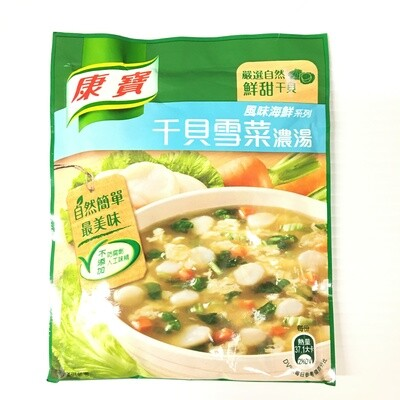 GROC【杂货】康宝 干贝雪菜浓汤 43.1g