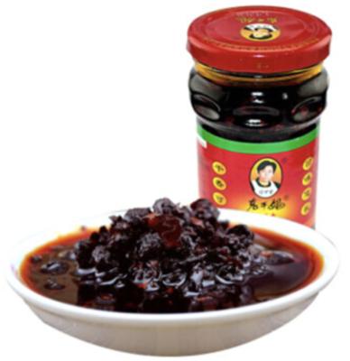老干妈油辣椒 ~275g(9.7oz) LAOGANMA FRIED CHILI IN OIL 275g(9.7oz)