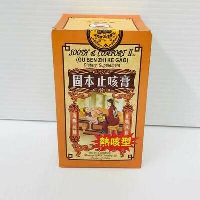 GROC【杂货】瑞福祥 固本止咳膏 (热咳型) 5.3oz(150g)