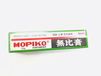 GROC【杂货】MOPIKO 无比膏 20g