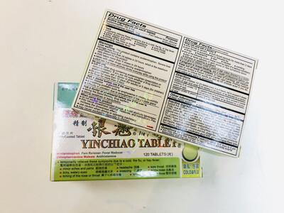 GROC【杂货】长城牌 银翘解毒片 120片