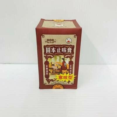 GROC【杂货】瑞福祥 固本止咳膏 (寒咳型) 5.3oz(150g)
