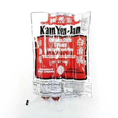 ❄栈然金 白油肠 ~14oz Kam YenJan Chinese Style Sausage 14oz