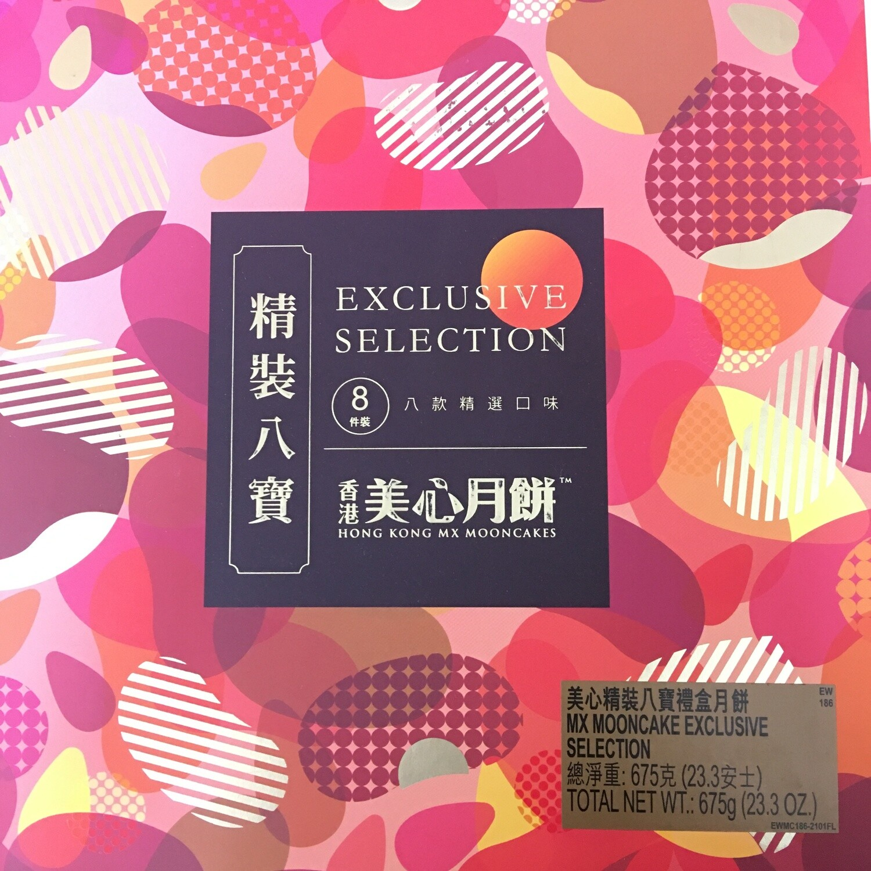 GROC【杂货】香港美心精装八宝礼盒月饼