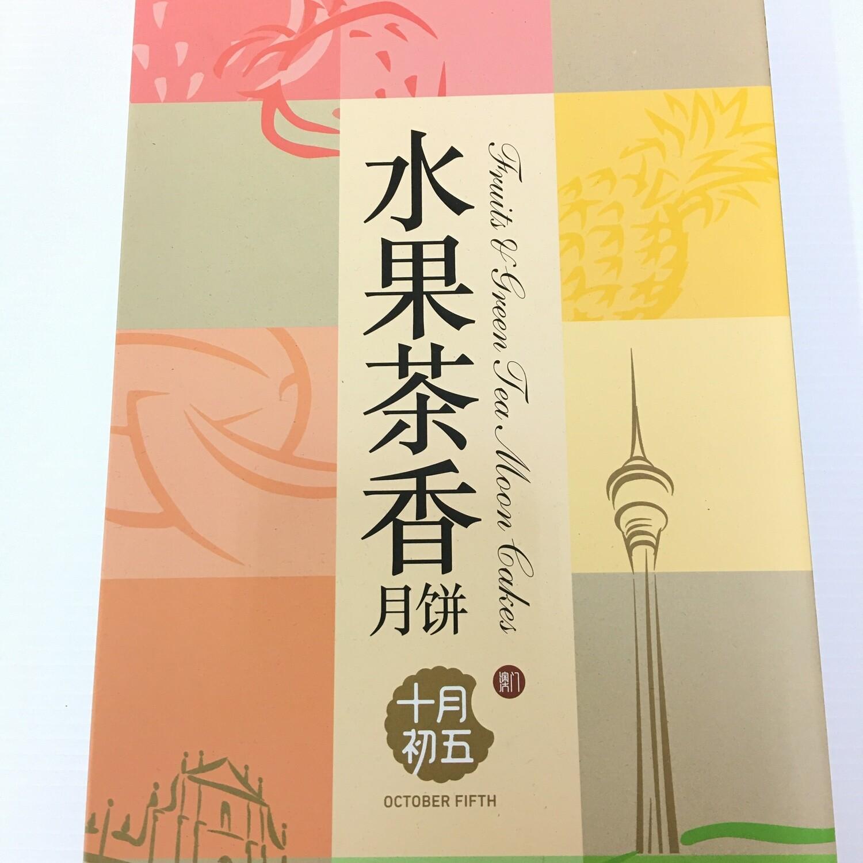 GROC【杂货】十月初五水果茶香月饼