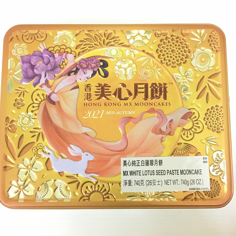 GROC【杂货】香港美心月饼纯正白莲蓉月饼