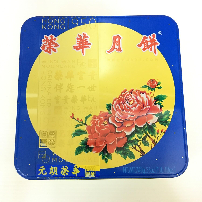GROC【杂货】荣华月饼双黄白莲蓉月饼