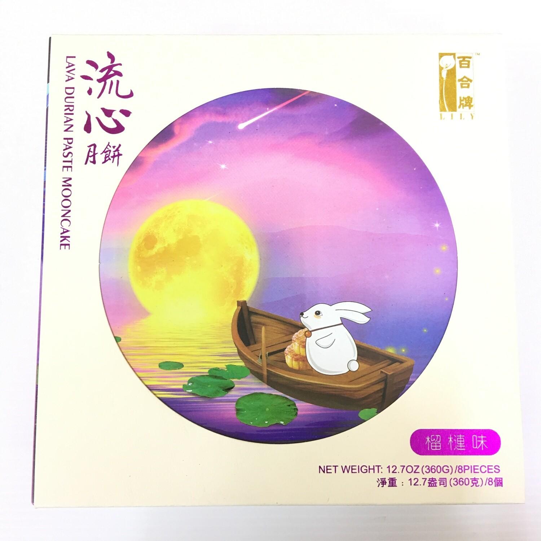 GROC【杂货】百合牌流心月饼榴莲味