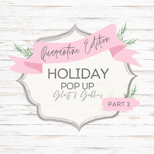 HOLIDAY POP UP -  Ghosts & Goblins