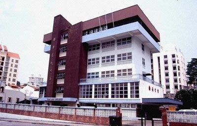 南安会馆 - Multi Purpose Hall