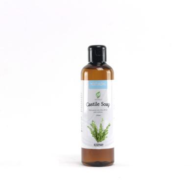 Rosemary Olive Castile Soap