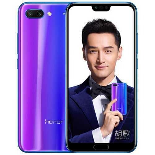 Huawei Honor 10 6+64GB Smartphone Blue