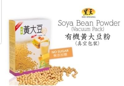黑王有机黄大豆粉(无糖)500gm Hei Hwang Organic Soybean Powder (Sugarfree)