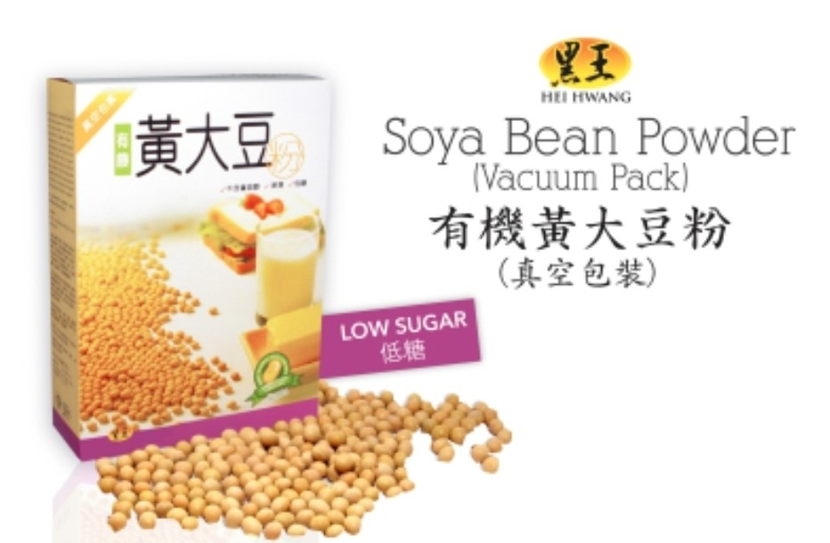 黑王有机黄大豆粉(低糖)Hei Hwang Organic Soybean Powder (Low Sugar) 500gm