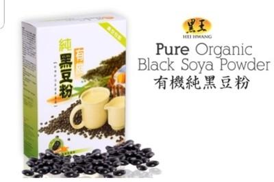 黑王有机纯黑豆粉 500gm Hei Hwang Organic Pure Black Bean Powder