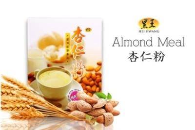 黑王杏仁粉 Hei Hwang Almond Meal 500gm