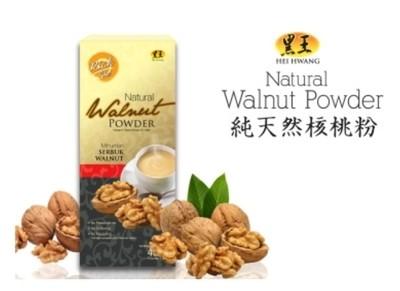 黑王核桃粉 Hei Hwang Natural Walnut Powder 15's X 30gm