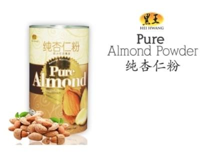 纯杏仁粉 500gm Pure Almond Powder