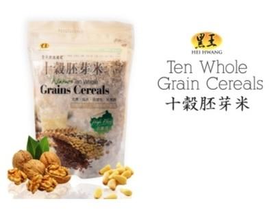 黑王十谷胚芽米 500gm Hei Hwang Ten Whole Grains Cereals