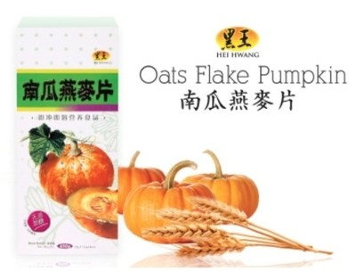 黑王南瓜燕麦片 Hei Hwang Pumpkin Oat Flake 15's X 30gm