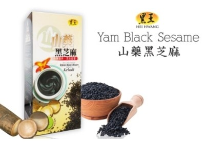 黑王山药黑芝麻 Hei Hwang Yam Black Sesame Cereal 15's X 30gm