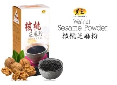 黑王核桃芝麻粉 Hei Hwang Walnut Sesame Powder 15's X 30gm