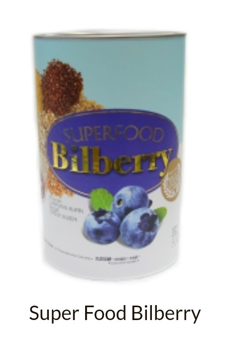 黑王超级蓝莓粉 800gm Hei Hwang SuperFood Bilberry