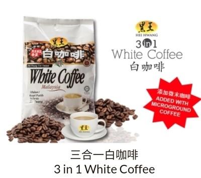 黑王原味白咖啡40gX15's Hei Hwang Classic White Coffee