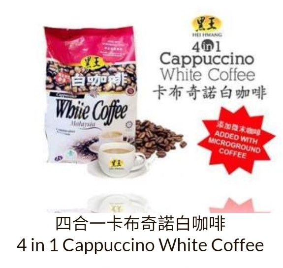 黑王特浓白咖啡40gmX15's Hei Hwang Cappuccino White Coffee