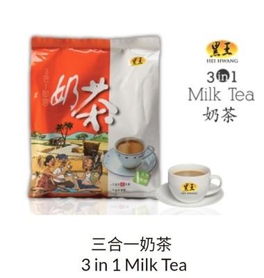 黑王3in1奶茶 35gmX15's Hei Hwang 3in1 Milk Tea