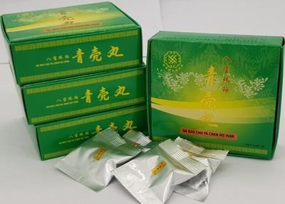 八宝青壳丸4's 丸zh(BaBao ChenHoWan)pills